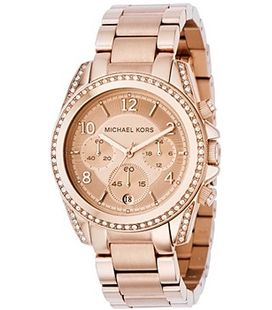 Часы Michael Kors MK5263
