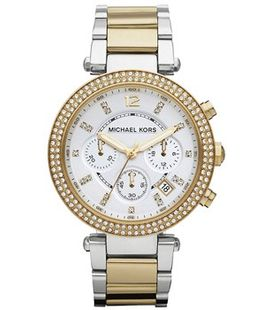Часы Michael Kors MK5626