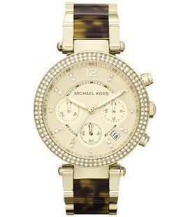 Часы Michael Kors MK5688