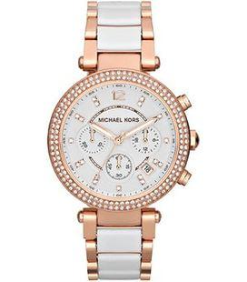 Часы Michael Kors MK5774