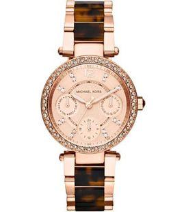 Часы Michael Kors MK5841