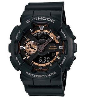 Часы GA-110RG-1A