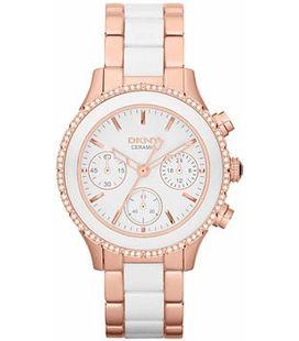 Часы DKNY NY8825